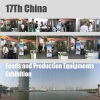 17Th China Foods and Production Equipments Exhibition