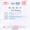 Quality Test Report by Official Test Center (Cover)