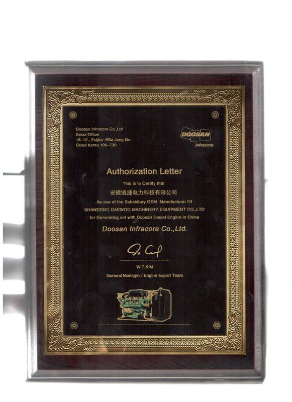 Daewoo OEM Manufacturer Certificate