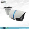 Hisilicon High-Performance 720p Network Mini HD CCTV IP Camera