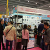 2017 Dental South China (2017 GuangZhou Exhibition)