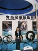 ShangHai Tyre fair 2015