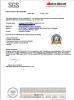 QIP-ASI162869(SGS)