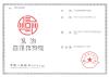 Institution Credit Code Certificate