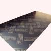 1250X2500X18mm Hardwood Core Film Faced Plywood to Turkey