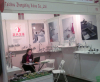 Soth Africa exhibition