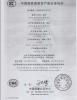 Sopt Welder CCC Certificate