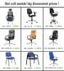 office chair with competitive price