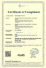 RoHS Certificate of Car Charger