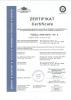 TUV Certificate-1