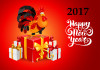 2017 Chinse New Year