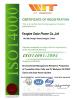 Solar Panel ISO 9001