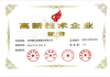 High-tech Enterprises Certificate
