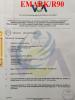 EMARK CERTIFICATE (R90/E11)---WVA29087/WVA29108