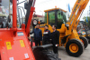 Wheel loader at Exhibit
