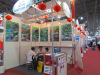 machinery exhibition view