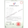frequency converter aging test patent