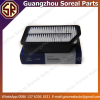 Hot Sale Auto Parts Air Filter 28113-2s000 for Hyundai