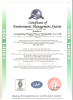 ISO 14001 Certificate involved by Sales of Generator Set.