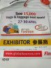 AsiaWorld-Expo exhibition