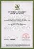 ISO14001:2004 standard