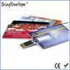 USB Flash Drive Professional Supllier