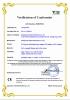 24W Series CE/ LVD certification
