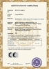 Laptop Battery CE Certificate
