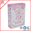 BABY GIFT PAPER BAGS