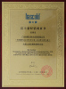 Koller and Frascold compressor cooperation certificate