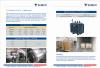 1350 /1070/1060/1050 aluminium transformer foil strip