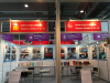 The 121st Canton Fair
