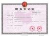 Tax egistration ertificate