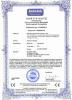 CE Certificates - 3