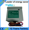 200amp Single Phase Household Voltage Regulator Capacitor 90V-250V Electric Power Saver
