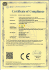 CE Certificate of LED Street Light