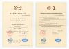 Auspoll,ISO9001-2008