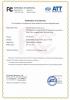 FCC Certifications