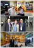 Dubai GITEX Exhibition RoomZ-K36