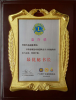 Joined the Guangdong Lions Club