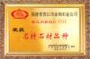 Certificates - 04