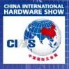 We will attend China International Hardware Show 2012