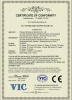 CE cetificate of gearbox