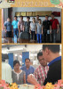Philippines customers visited our factory for RO system