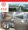 Guangzhou Jinlicheng Textile Co.,Ltd