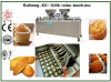 KH 600 cup cake making machine