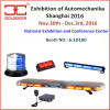 Exhibition of Automechanika Shanghai 2016 in Shanghai on Nov.30th - Dec.3rd