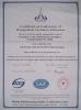ISO9001:2000 (English version)