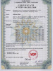 CE certificate of Induction Motor