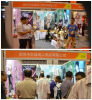 Guangzhou Trade Fair